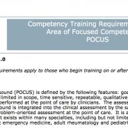 AFC POCUS Application